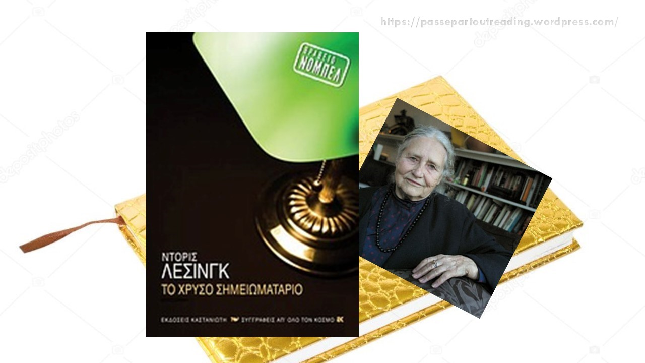 goldennotebook