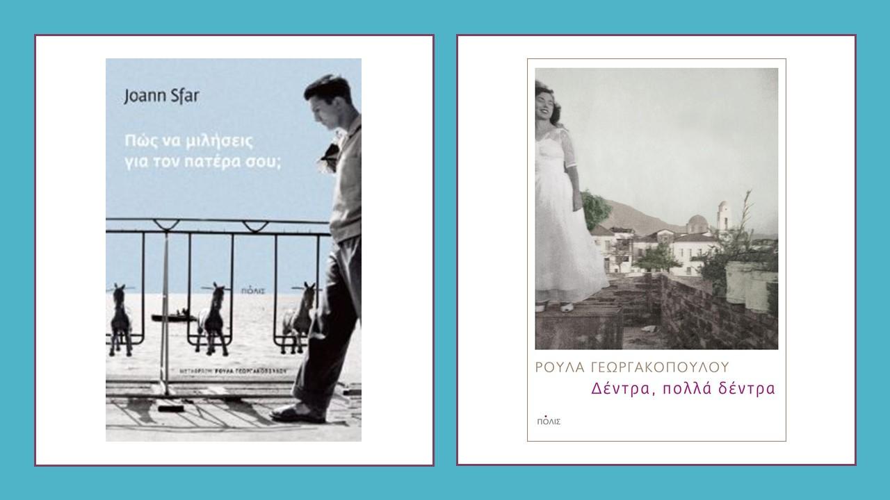 april_books